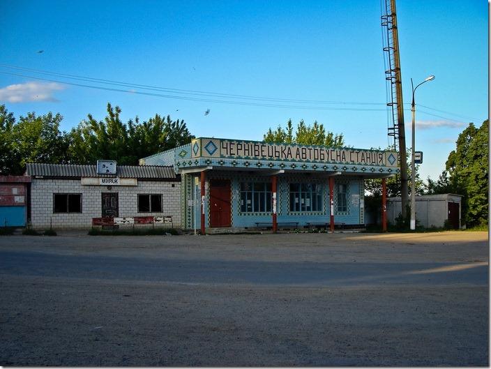 Чернівці, автобусна  станція