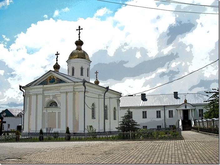 Дермань, Троїцький монастир