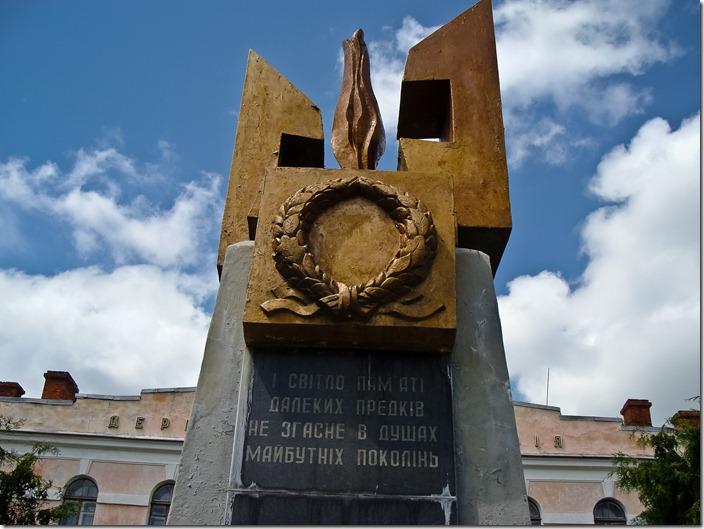 Дермань, знак на честь 675-ї річниці першої згадки