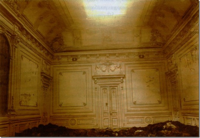 Петрівка,  палац Курисів, архівне фото