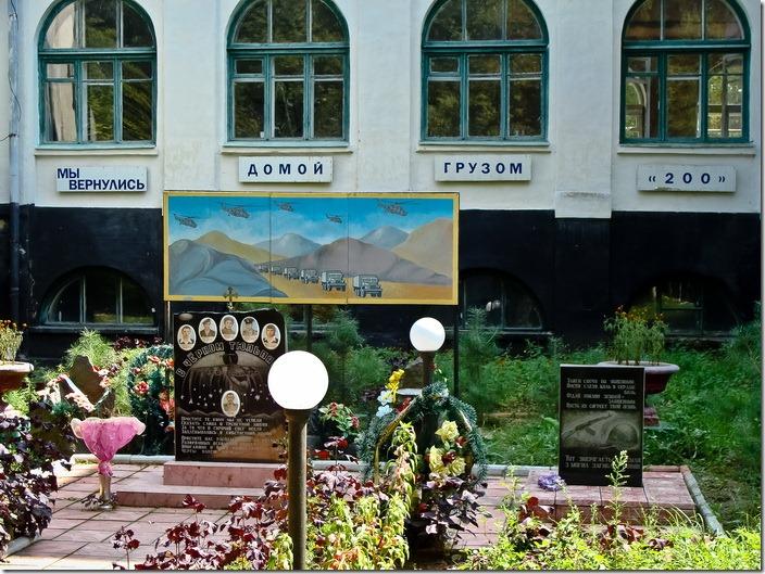 """Браїлів, пам'ятник """"афганцям"""" на території ліцею"""