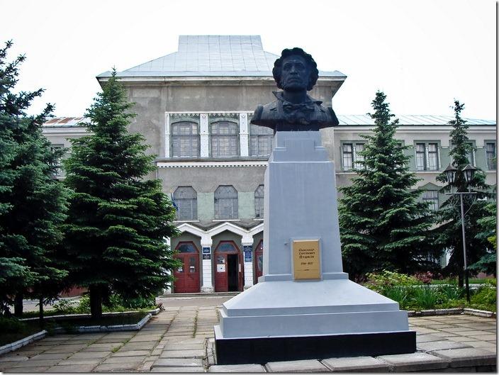 Тульчин, пам'ятник Пушкіну
