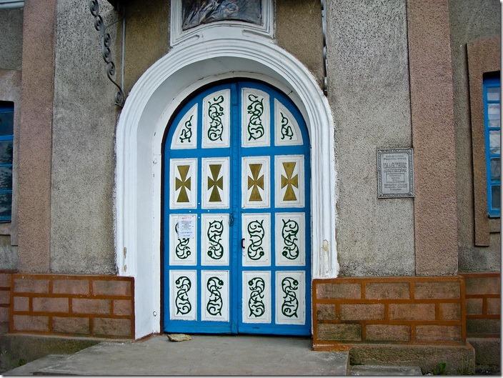 Тульчин, церква Успіння
