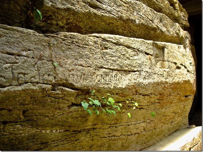 Бушанський барельєф