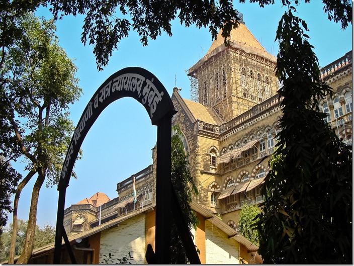 Мумбаї, університет