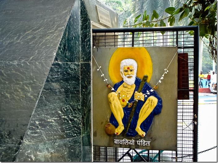 Мумбаї, туалет